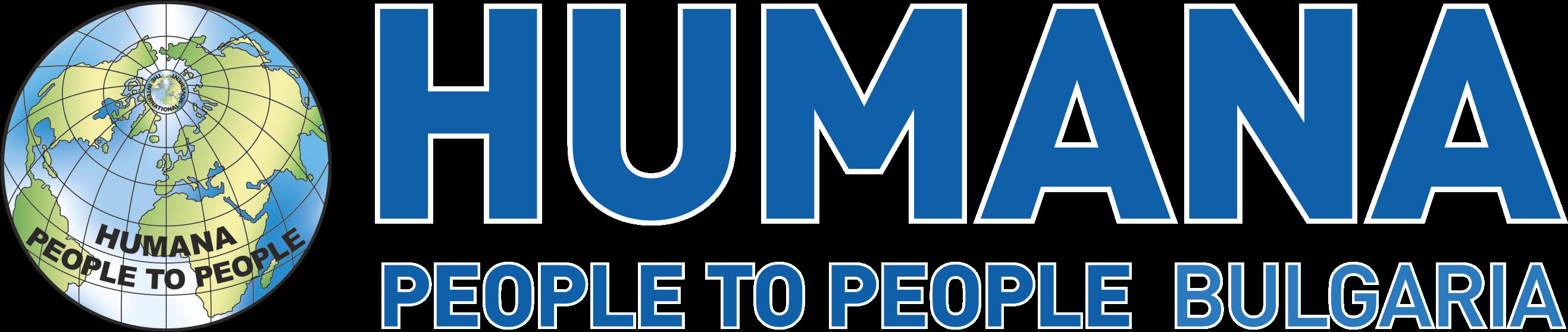 Humana Bulgaria Logo